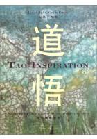Tao-Inspiration